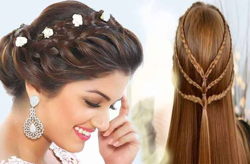 Beauty Parlour & Salon Services at best price available in Udaipur